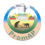 Programme de Promotion de l'Agriculture Productive